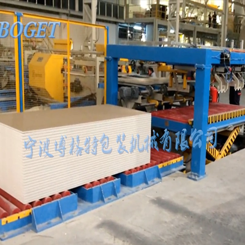 BGT-M博格特 定制全自动板材码垛机,钢板堆垛机,在线式钛合金板翻转平移码垛机,自动式钛板码垛机