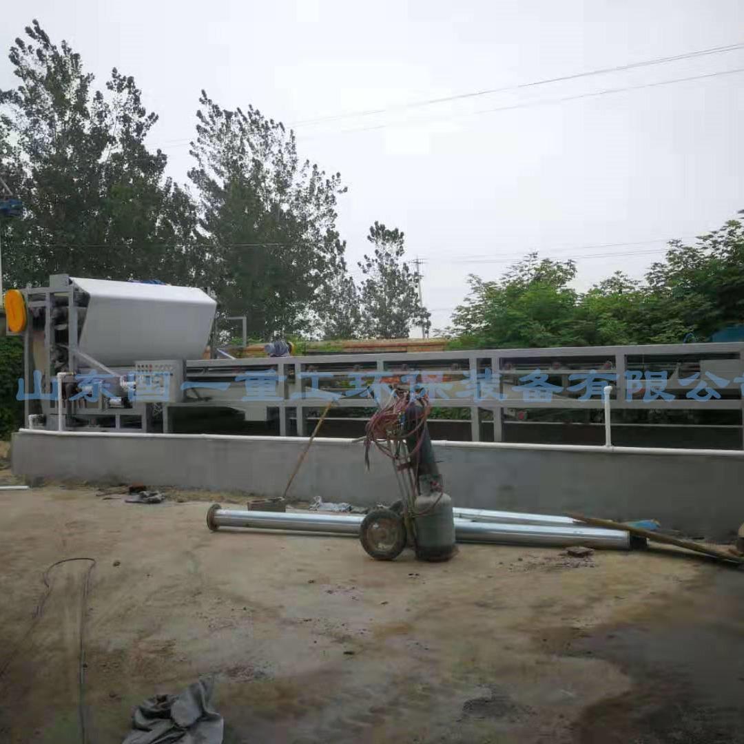 砂廠污泥壓干機 洗沙淤泥處理設備 洗沙污泥處理 污泥脫水設備