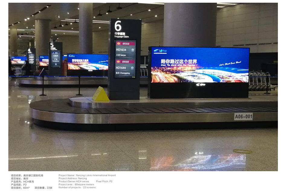 户外led显示屏尺寸,智慧楼宇LED广告屏定制示例图1