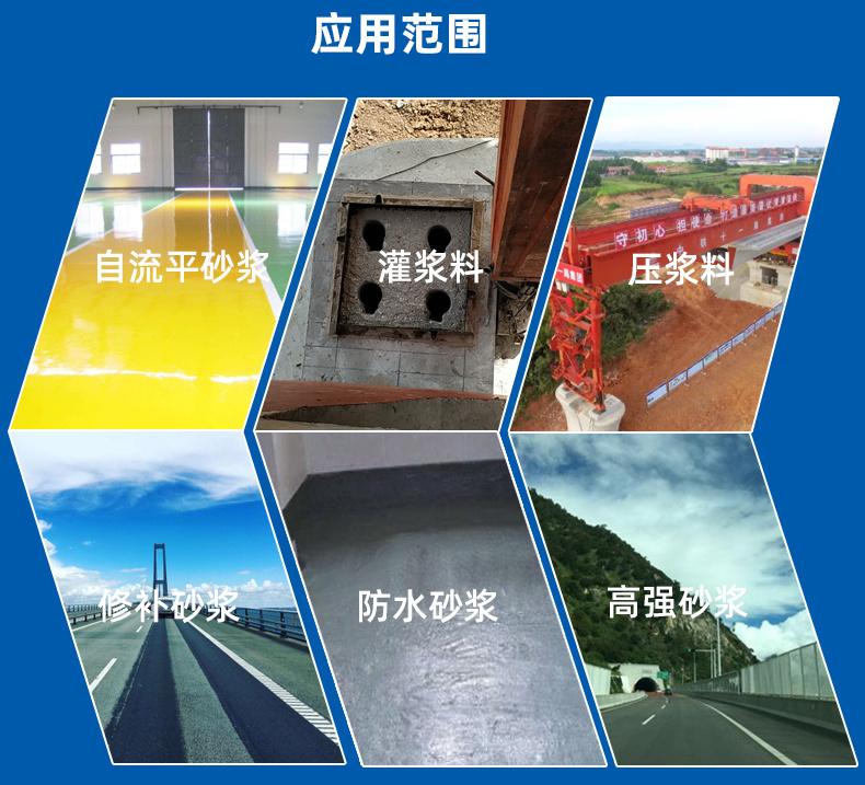 高减水高流态干拌砂浆减水剂 PC-1007高性能聚羧酸减水剂粉末示例图6