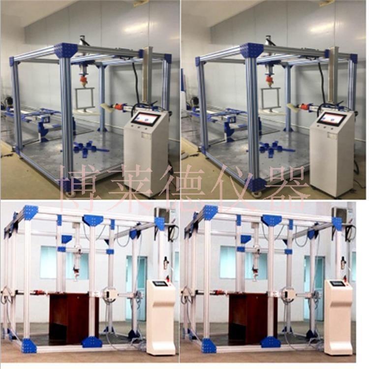 博莱德    BLD-556      办公枯椅强度试验机,办公椅强度测试仪,办公椅测试仪