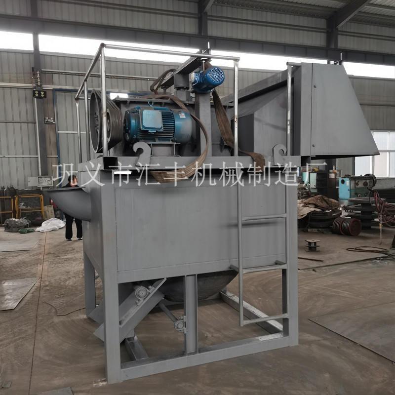 匯豐新型鋁灰炒灰機鋁渣選鋁成套設備 節能炒灰機涼灰渣機械