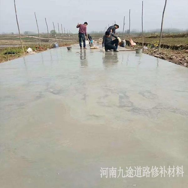 混凝土起皮处理方法 混凝土地面起皮 混凝土路面修补 选九途专业BC型水泥路面修补料