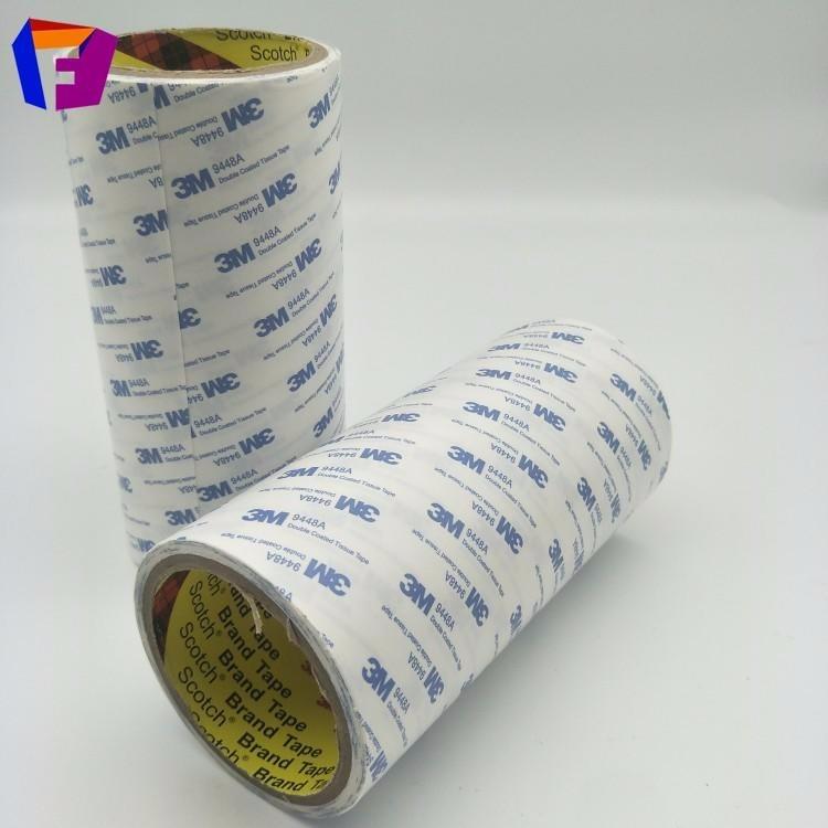 3M9448A超薄雙面膠 棉紙雙面膠帶 數碼相機固定