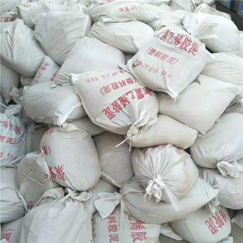 供應聚氯乙烯膠泥 臨滄公路嵌縫膠泥 加熱型聚氯乙烯膠泥