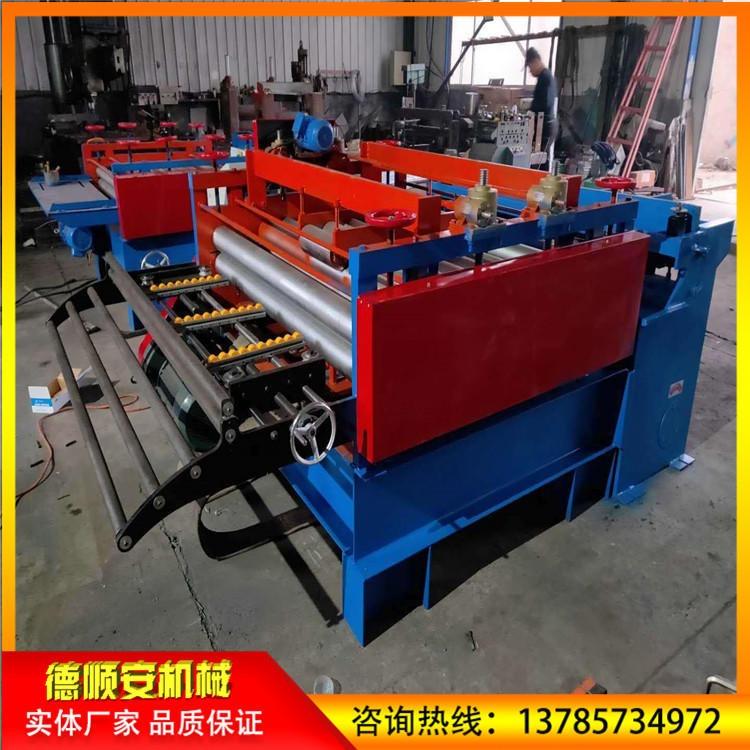 開平機 加重橫剪切3mm厚鋁板開平機 全自動鋼板開平機 鐵板剪切壓平機 德順安 實體供應商