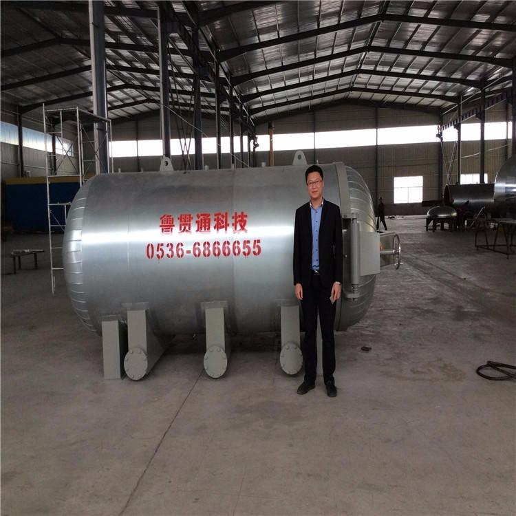 魯貫通新生產電蒸汽硫化罐 無需配備鍋爐通電即可使用