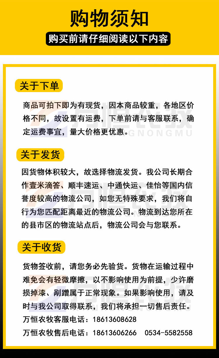 WH-KZX 萬恒廠家供應 料線電箱 自動喂料電箱 塞盤鏈條絞龍飼喂系統 豬場雞場喂食控制 質保一年示例圖8