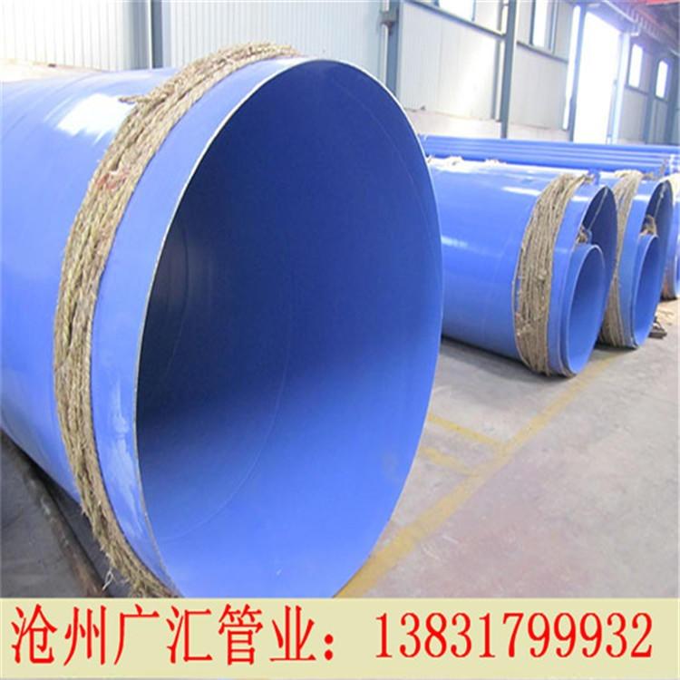 廣匯管業 內外復合鋼管 環氧粉末防腐鋼管 內外涂塑螺旋鋼管廠家