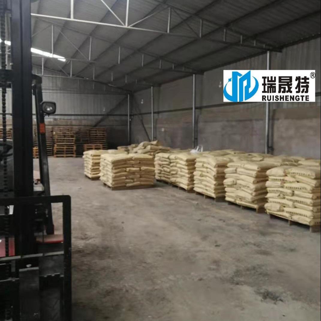 加固防護聚合物改性水泥砂漿  瑞晟特聚合物修補砂漿 GST高強聚合物砂漿價格