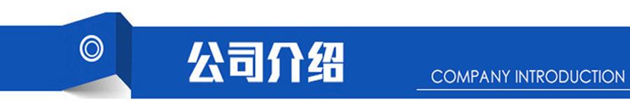 西宁38CrMoAl 钢管159*14 38CrMoAl军工钢 现货充足示例图22