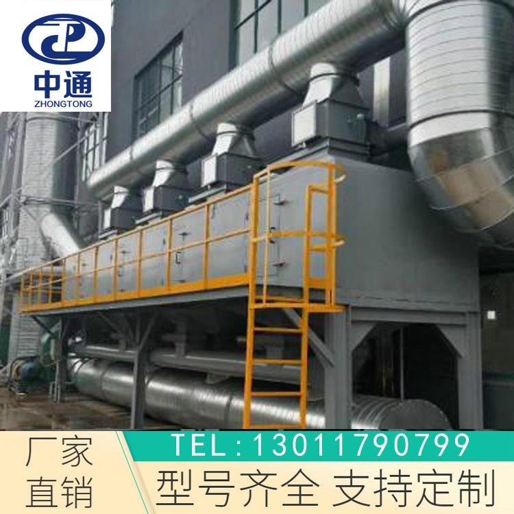 廠價現貨銷售 低溫催化燃燒裝置 廢氣凈化催化燃燒設備 RCO蓄熱式催化燃燒設備 中通