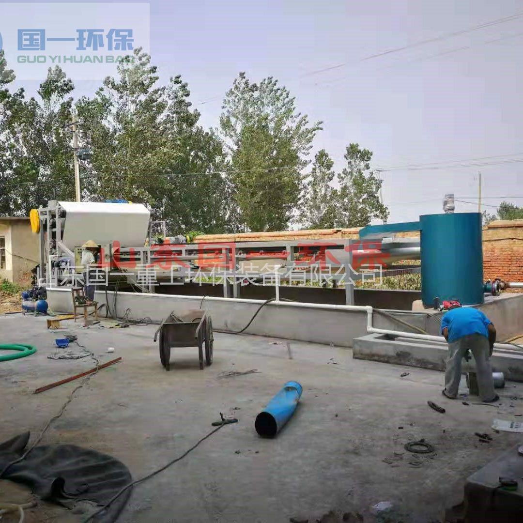 洗沙污泥處理設備 鋼渣污泥處理設備 鐵尾礦污水處理設備 諸城帶式壓濾機廠家