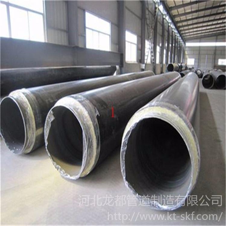 龍都供應 聚氨酯保溫直埋管道 高密度塑套鋼發泡保溫管 市政熱力管道聚氨酯泡沫保溫管道