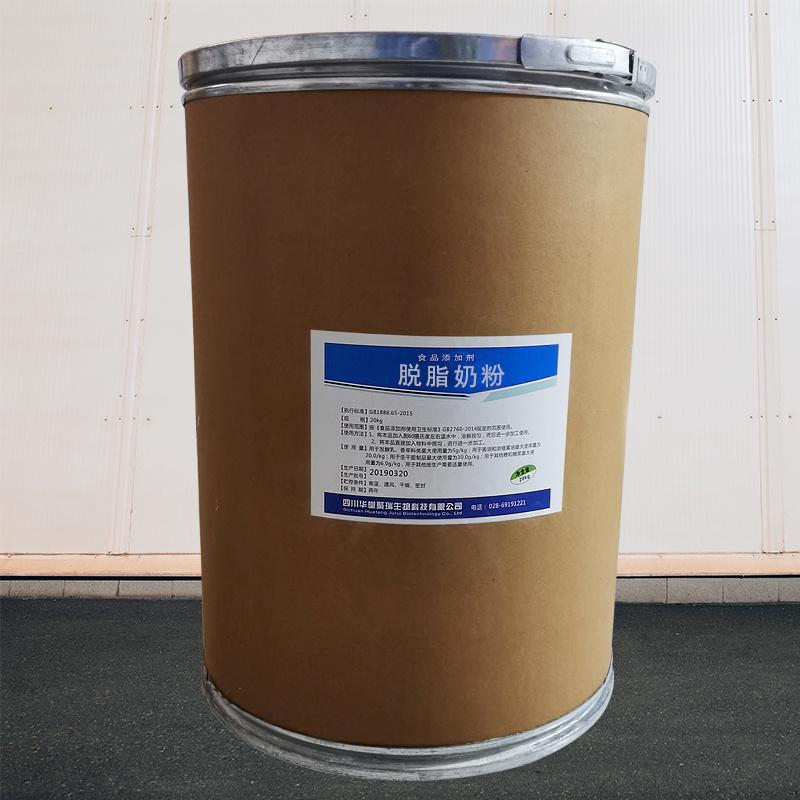 成都脱脂奶粉 工厂供应 脱脂奶粉作用 华堂聚瑞示例图1