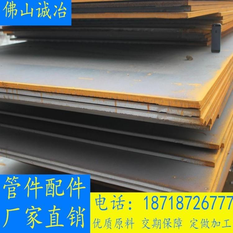 誠冶直銷   鋼板 佛山鋼板 廣州廠家直銷 開平板 中厚板