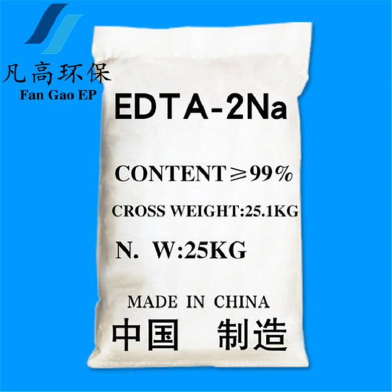 安慶二鈉廠家_安慶EDTA-2Na市場價格