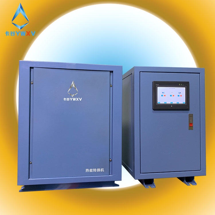 卡谷180KW壓縮機余熱回收 空壓機廢熱 離心空壓機余熱回收 承接空壓機余熱工程 洗浴采暖一機多用 品質保證