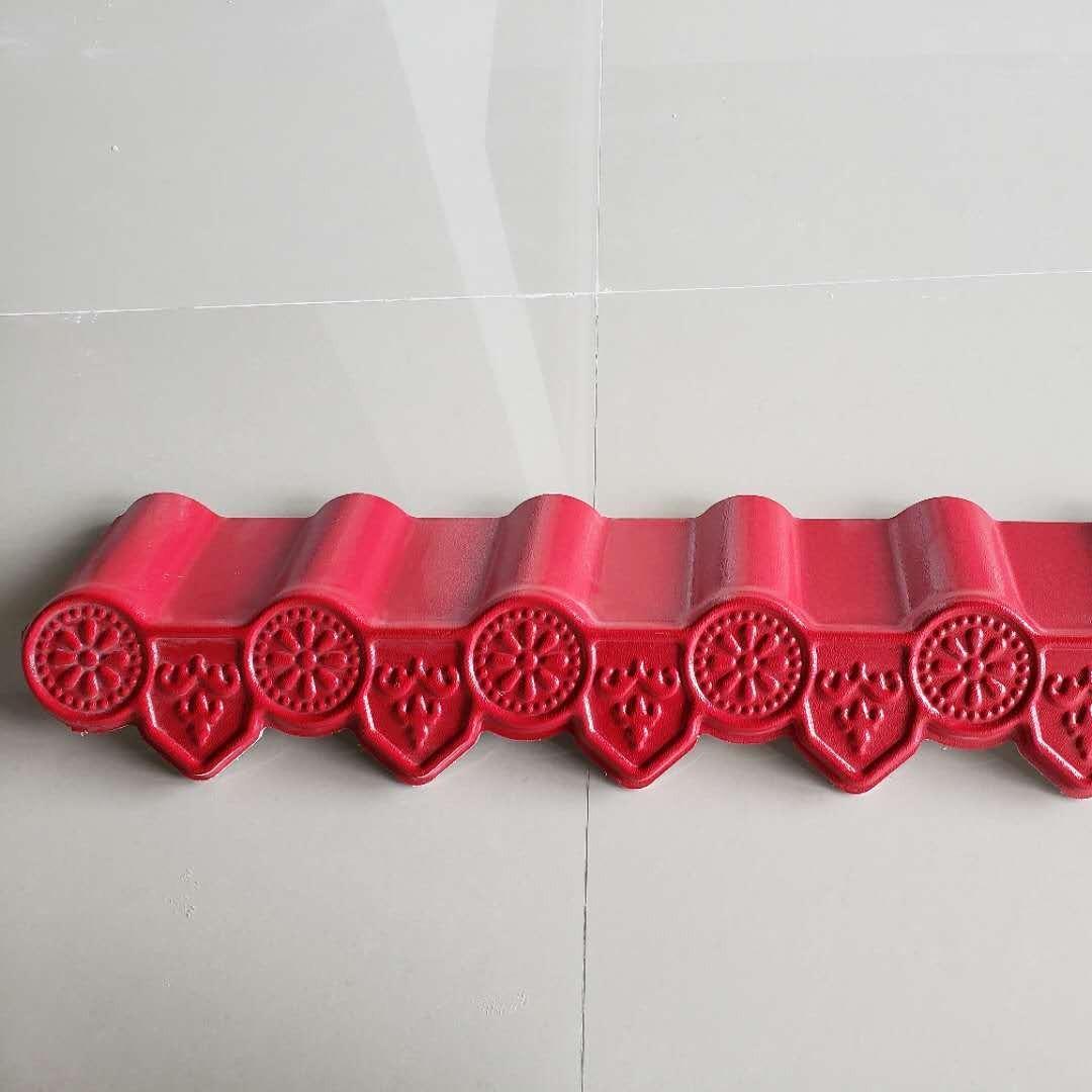 佛山生产合成树脂瓦 塑料屋檐瓦厂家 仿古效果好 古色古香