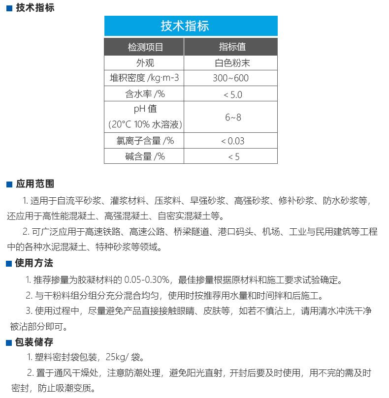 高减水高流态干拌砂浆减水剂 PC-1007高性能聚羧酸减水剂粉末示例图4