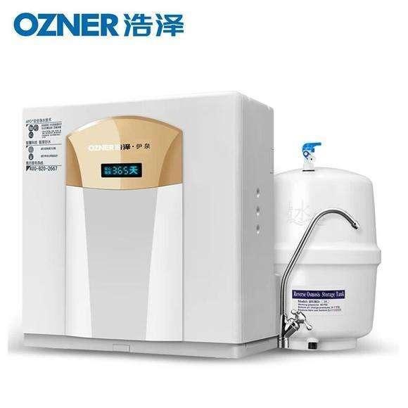 浩澤凈水器 RO反滲透純水機廚下直飲水機