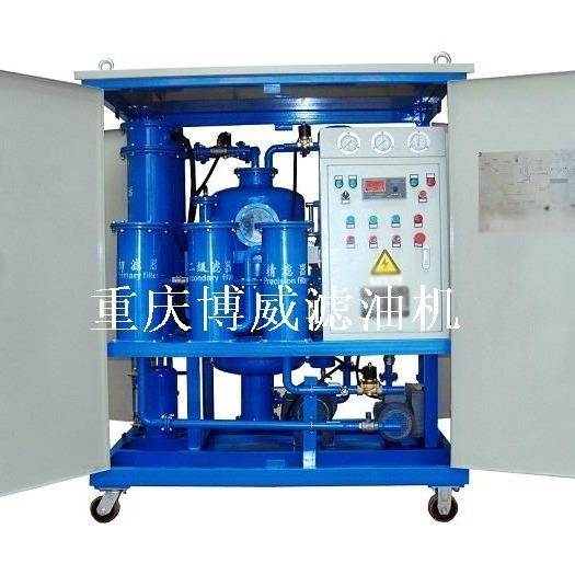10博威TYA-I 封閉式潤滑油濾油機