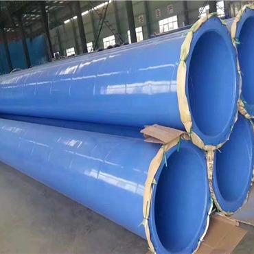 給水用法蘭連接涂塑復合螺旋管  給水用法蘭連接環氧樹脂涂塑鋼管 給水用法蘭連接外PE內EP涂塑鋼管