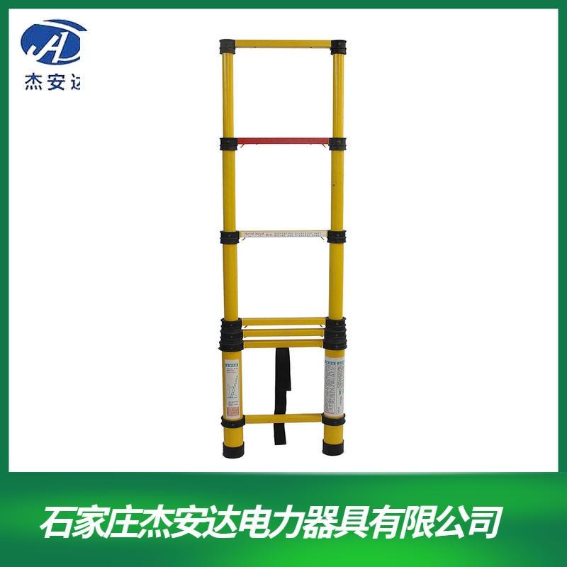 杰安達多功能魚竿折疊梯JAD-4玻璃鋼伸縮梯便攜全絕緣電工梯子3米