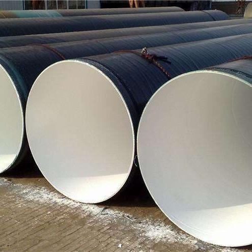 宏科華廠供應批發  排污防腐鋼管 環氧粉末防腐鋼管 價格優美 歡迎選購