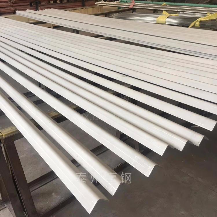 304不銹鋼角鋼 不銹鋼角鋼加工定做