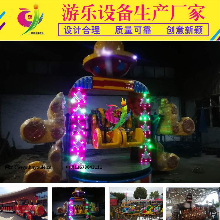 儿童游乐设备旋转快乐 郑州旋转快乐厂家 大洋供应新型旋转快乐游艺设施示例图3