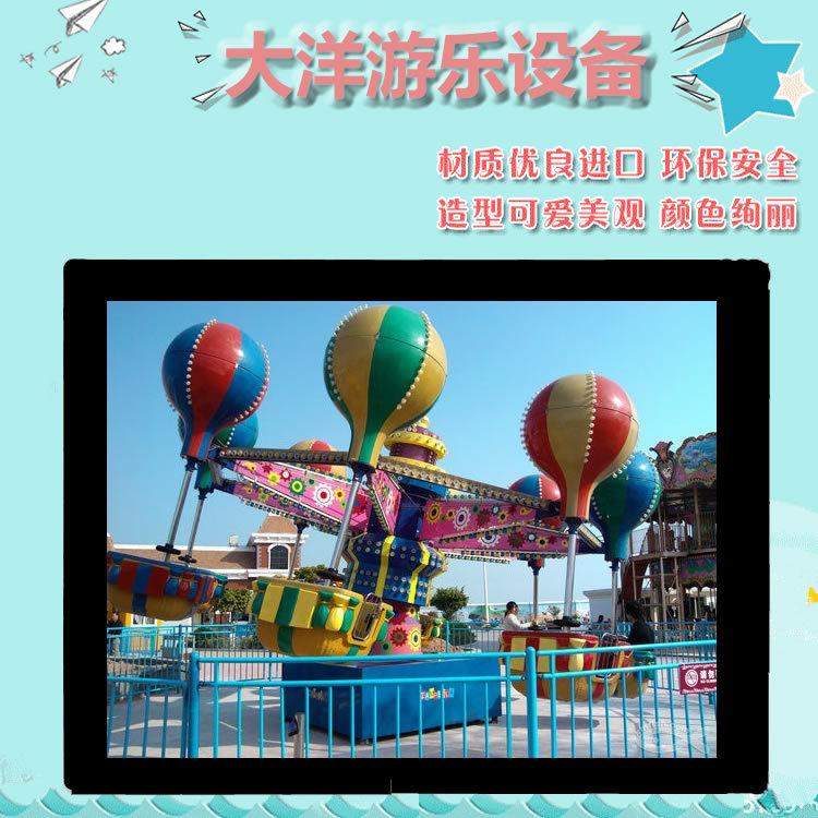 儿童游乐设备桑巴气球 厂家直销 郑州大洋8臂桑巴气球公园游乐示例图6