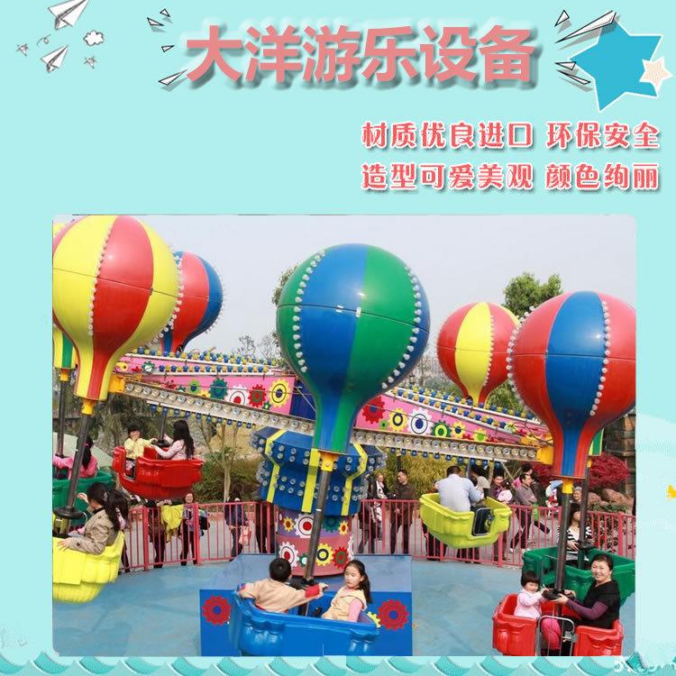 2020郑州大洋游乐设备8臂桑巴气球 儿童游乐厂家直销24座桑巴气球项目示例图6