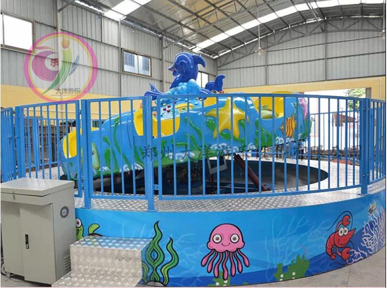 迎六一庆十一大洋游乐新款推荐儿童海洋魔盘,蓝色海洋主题风格示例图5