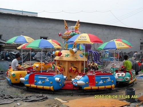 新型欢乐岛儿童游乐设备 郑州大洋专业生产公园欢乐岛厂家示例图2