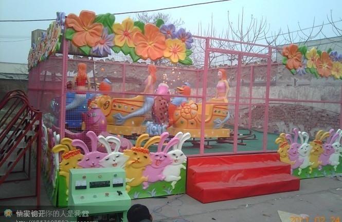 大洋专业定制赚钱好项目儿童欢乐喷球车 户外广场儿童游乐欢乐喷球车示例图5