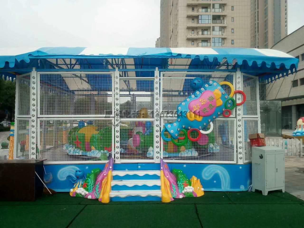 2020室内儿童游乐欢乐喷球车_新款欢乐喷球车项目_郑州大洋欢乐喷球车示例图7