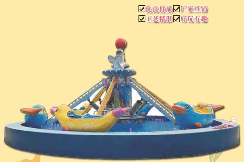 2020年6臂8臂海豚戏水_ 水上海豚戏水项目_郑州大洋旋转升降海豚戏水示例图11