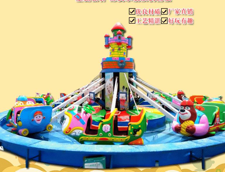 新型新款儿童游乐设施4臂旋转机械熊出没 2019大洋卡通机械熊出没示例图3