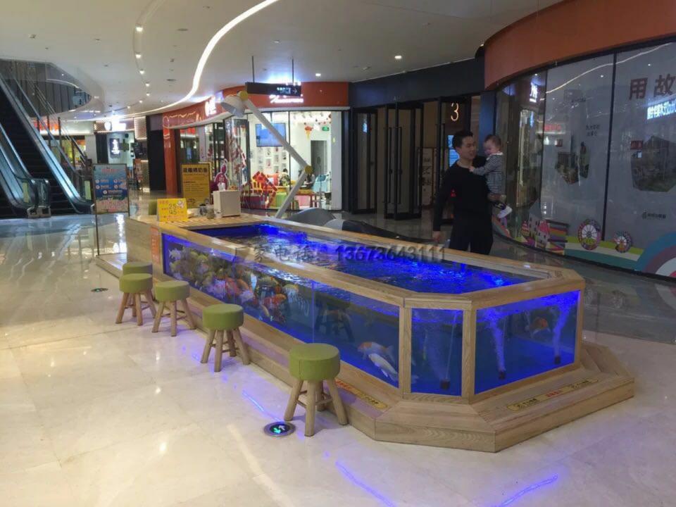 吃奶鱼和旋转秋千鱼升级进化活鱼 们玩的开心吃奶鱼也叫长寿鱼喂奶鱼,娃娃鱼或者 鱼,溜溜鱼,奶嘴鱼示例图11