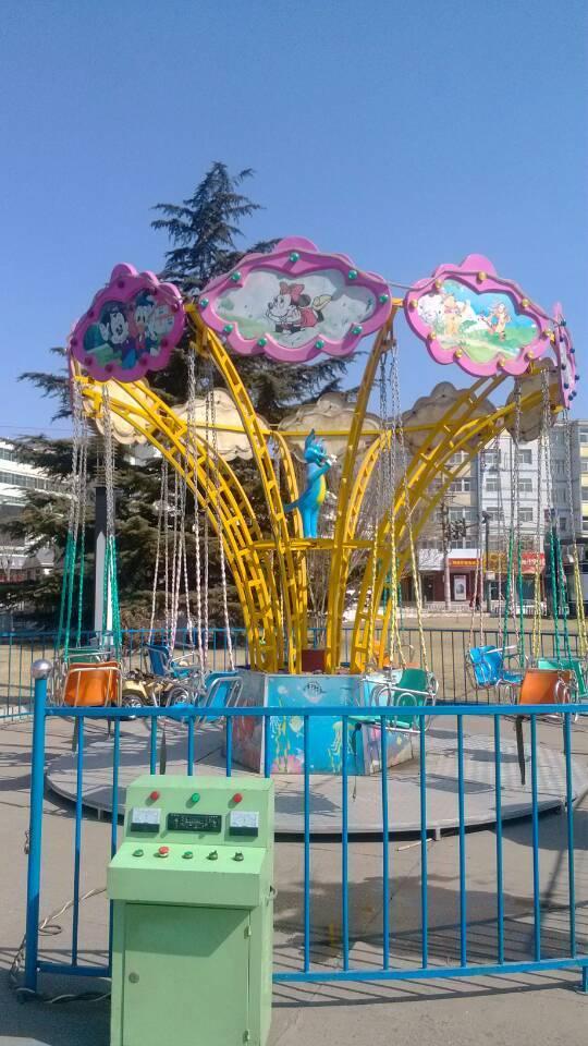 供应迷你飞椅儿童游乐设备 迷你飞椅小型游乐项目大洋生产厂家示例图9