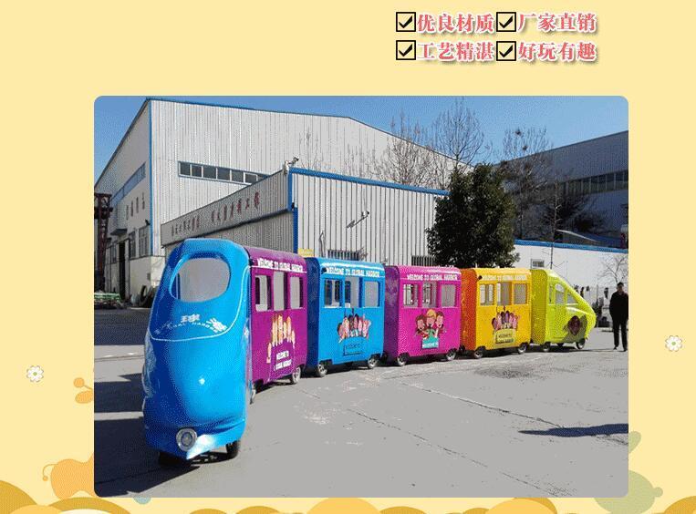 景区游乐园代步工具和谐号观光小火车 销售火爆无轨和谐号火车示例图3