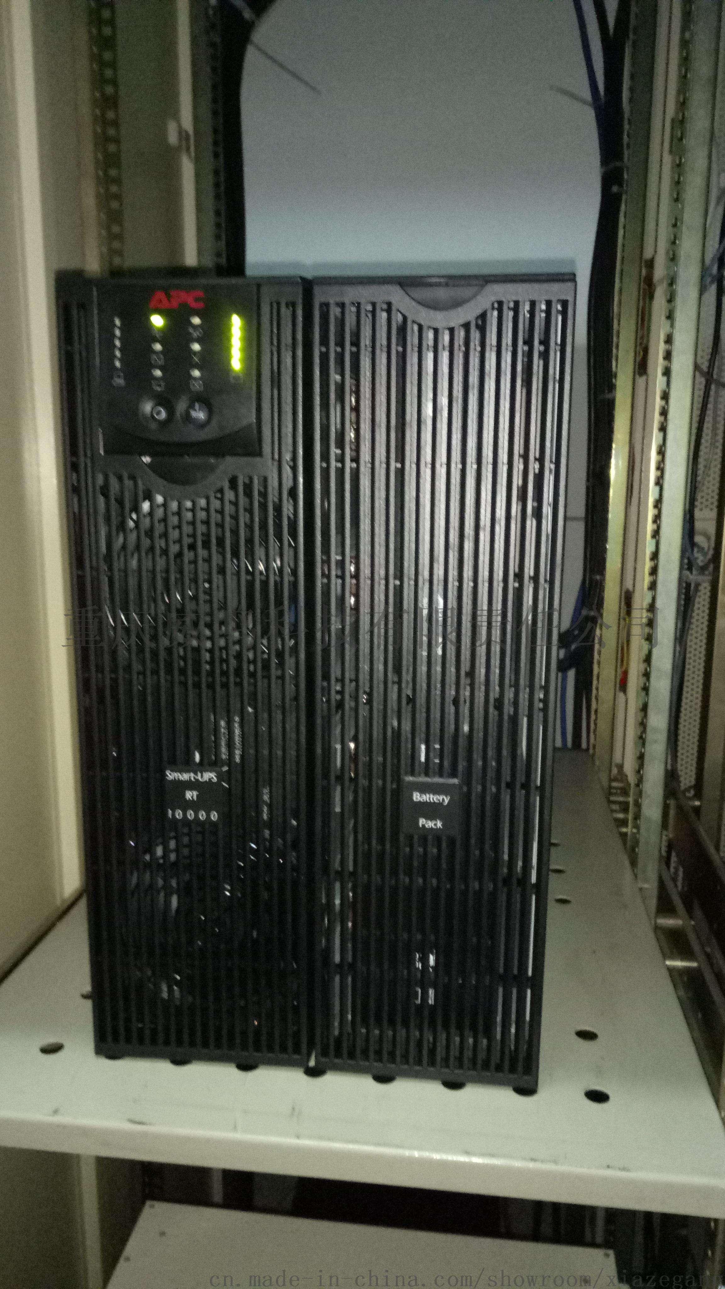 衢州市APC UPS电源 施耐德APC电源UPS不间断电源