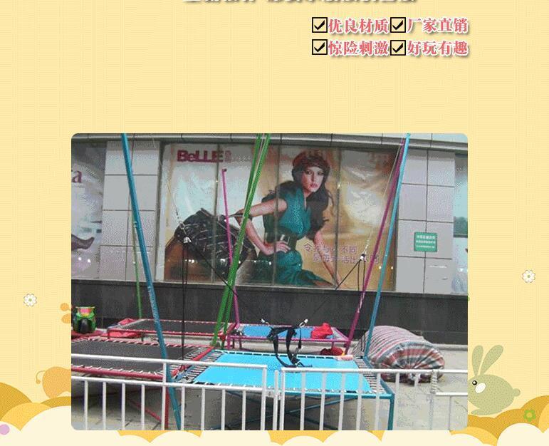 2020大洋现货供应广场可移动4人小蹦极 厂家定制小型儿童游乐设备蹦极蹦蹦床游艺设施示例图5