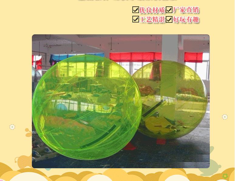 儿童游乐设备水上步行球 厂家批发 大洋现货供应彩色水上步行球项目游艺设施示例图5