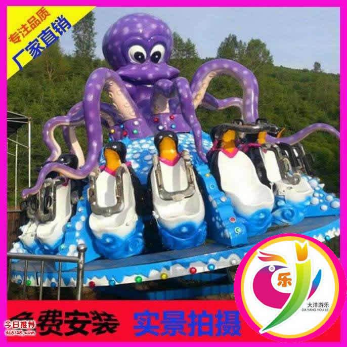 2020郑州章鱼陀螺大洋游乐生产厂家 新品上市大型24座章鱼陀螺项目示例图4