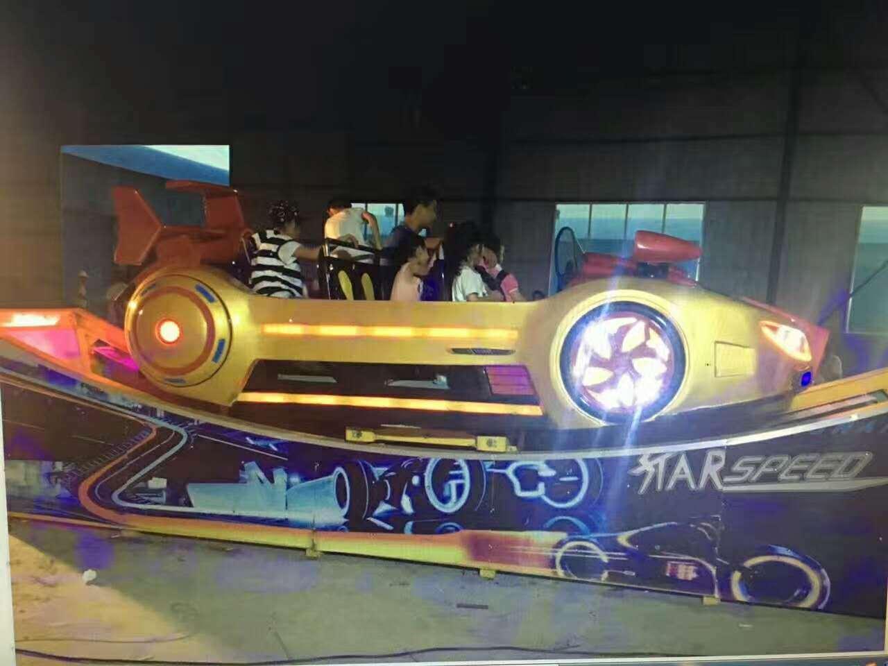 欢乐飞车儿童游乐设备 厂家直销新型霹雳飞车 郑州大洋生产厂家示例图3
