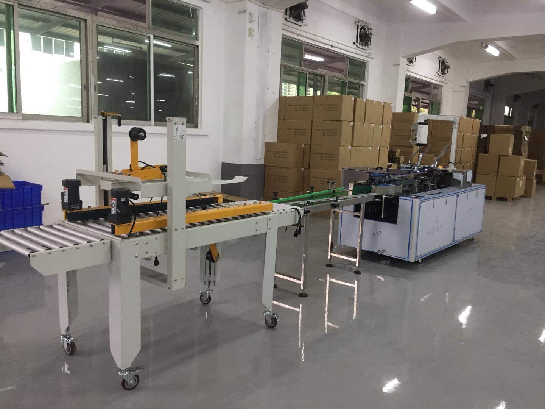 自动装盒机 纸盒折盒成型机 RY-ZH-80 荣裕智能机械 开盒机入盒包装机械生产厂家示例图35