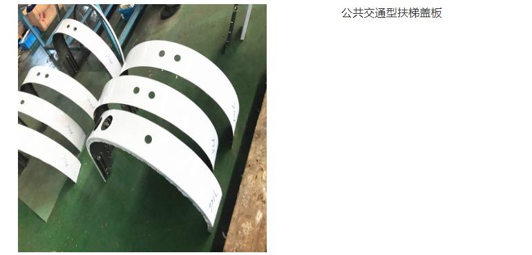 斯塔克机器人三维激光切割机 金属激光三维切割 STK系列精工品质示例图9