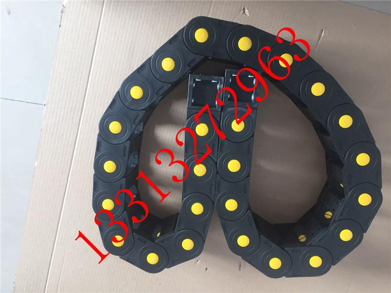 方形接头尼龙66机床拖链 塑料拖链  工程拖链 桥式拖链 全封闭增强拖链示例图3